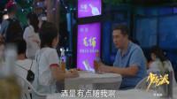 少年派:林大为带林妙妙练酒量,不料反被亲闺女喝趴下,太菜了!