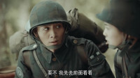 烈火军校:曲曼婷被鬼子追击,沈君山听声不像是演习用的子弹