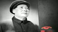 解放战争时,毛主席的指令不断从一个小山村传出,打败美械对手