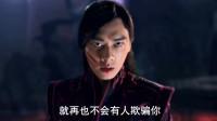 古剑奇谭:狼妖死前将内丹注入屠苏体内,妖气让屠苏的煞气失控了