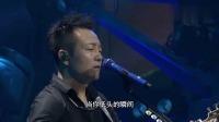 许巍的《蓝莲花》好听到哭,听了那么多版本,还是原唱的最好听!