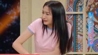 明星被吓合集:关晓彤被吓到脸变形,而王俊凯直接原地翻滚逃跑!