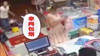 街溜子进超市拿了东西就走,说让女顾客结账,女子一脸懵:我不认识他啊!