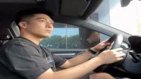 爸妈坐你车和你自己单独开车有何区别?小伙子演绎的淋漓尽致!
