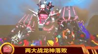 百兽总动员:帕德拉驾驶玛君龙,龙星仔和阿汉联手悲惨落败