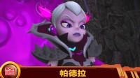 百兽总动员:宇宙龙、帕德拉和暗影队长
