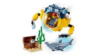 乐高(LEGO)积木:城市系列60263迷你海洋潜艇套装模型拼插