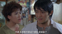 """周星驰电影经典片段:""""蛋挞王子""""阿水出场名场面"""
