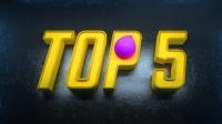 "《TOP5》第一期:美国新秀BOSS身手不凡,带你体验可爱奶豆豆的""巨大威力"""