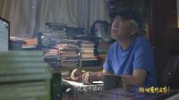 【衍艺圈X东南卫视海峡艺术名家】福建人民艺术剧院的副院长陈大联 宣传片