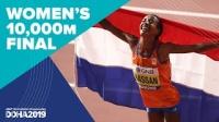 女子10000米决赛 - 2019田径世锦赛(多哈)