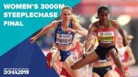 女子3000米障碍决赛 - 2019田径世锦赛(多哈)