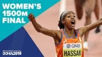 女子1500米决赛 - 2019田径世锦赛(多哈)