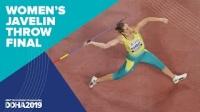 女子标枪决赛 - 2019田径世锦赛(多哈)