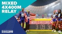 男女混合4x400米接力决赛 - 2019田径世锦赛(多哈)
