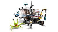乐高(LEGO)积木:创意百变系列31107太空探测车套装模型拼插