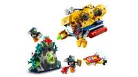 乐高(LEGO)积木:城市系列60264深海探索潜水艇套装模型拼插