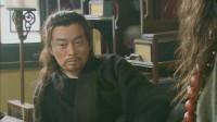 林冲见武松要杀高俅报仇,不能接受自己成为拖累,竟夺刀自刎!