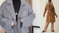 今年流行穿的浴袍式大衣,搭配牛仔裤就对了,不挑人穿时髦还显瘦