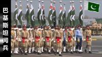 巴基斯坦大阅兵,气势风格和印度难分伯仲