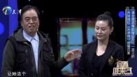 """""""潘金莲""""现场爆料:当时拍《水浒传》时,张导要求真做炊饼"""