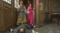 大郎提着刀去报复,结果被西门大官人一脚踹飞,晕过去生死不知