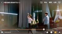 2020年黑龙江卫视高清版广告3