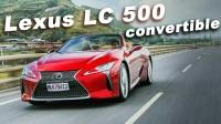 【Go車誌】2021 雷克萨斯 Lexus LC500 Convertible 试驾
