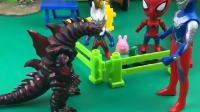 怪兽抓来很多小朋友,奥特曼和蜘蛛侠救走孩子,猪爸爸用零食交换乔治!