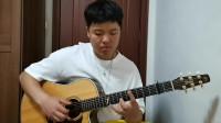 《听雪》孙义琛 指弹-原创组 2020卡马杯第三届全国原声吉他大赛-复赛
