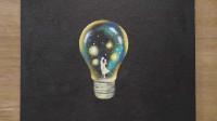 手工绘画教程,一个灯泡的创意画法,非常漂亮!