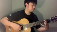 《 Song For Love》赵威澔 指弹-原创组 2020卡马杯第三届全国原声吉他大赛-复赛