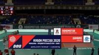 2020.09.10 火车头 vs 莫斯科迪那摩 - 2020/2021女排俄罗斯杯