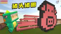 迷你世界生存:雞汁哥農場建造3層豬圈,粉紅豬頭當門臉,酷不酷?