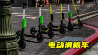GTA5 MOD:开电动滑板车上马路 这速度堪比轿车