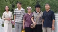 北京同学与宇德城夫妇朝阳公园聚会