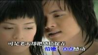 郑源 - 难道爱一个人有错吗 mv 蓝光