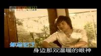 郑源 - 当我孤独的时候还可以抱着你 mv 蓝光