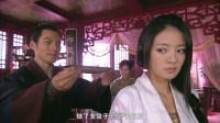 水浒传:燕青送李师师竹笛,李师师嘴上不屑,内心却喜欢得不得了