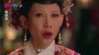 甄嬛传:皇后到死不知,她随口说的几个字!保了甄嬛一生富贵