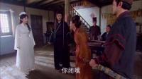 武松:潘金莲告诉武松,王婆用被子闷死王婆
