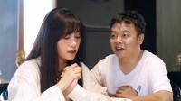陈翔六点半:你还相信甜甜的爱情吗?