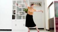 彩苒广场舞正背面【心上的罗加】最新时尚好听的藏族舞