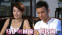 马伊琍的情商有多高,郭德纲:你是二婚嫁文章吗?她的回答太高明