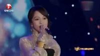 张韶涵献唱《欧若拉》满满青春回忆!