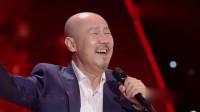 腾格尔携手汪苏泷,现场实力演唱《新凤阳花鼓》,让你停不下来!