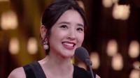 那些领奖的女明星,唐艺昕获得奖项,张若昀在台下欣慰一笑!