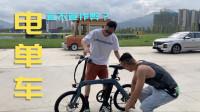 这才是骑自行车的正确姿势?