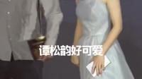 谭松韵,小姐姐真的看起来好可爱,而且都不会老的诶!