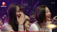 赵本山真没捧错刘能和丫蛋,这部小品让观众捧腹大笑
